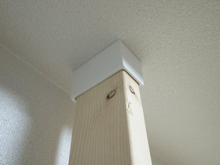 天井とディアウォール