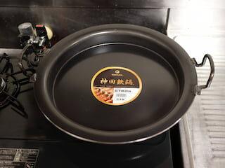 カンダ鉄餃子鍋