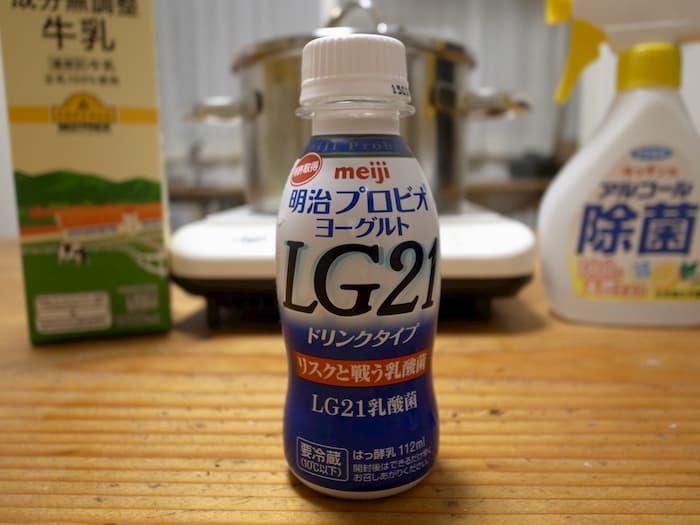 LG21ドリンクタイプ