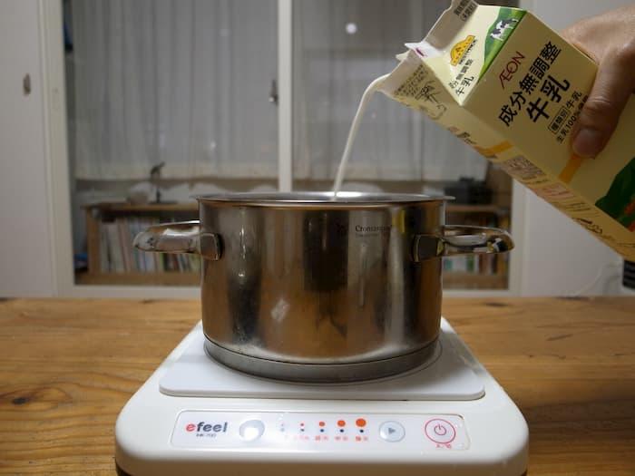 鍋に牛乳を注ぐ