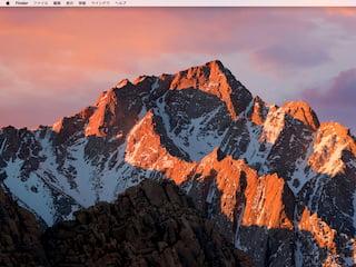 OS Sierra のデスクトップ画面