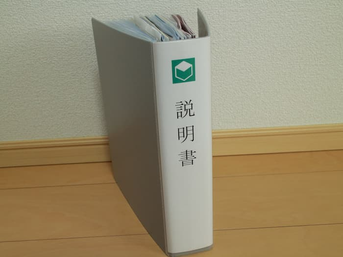印刷した背表紙